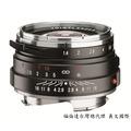 福倫達專賣店:Voigtlander Nokton 40mm/F1.4 SC 黑(Canon EOS M,Sony Nex, Fuji X-E1,GF2,GH2,GH3,GXR)