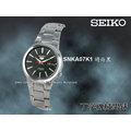 SEIKO 精工錶 國隆 SNKA07K1丁字機械錶(另SNKA05K1 SNKA01K1王立宏款)保固一年 開發票