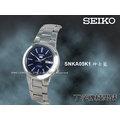 SEIKO 精工錶 國隆 SNKA05K1 紳士丁字機械錶(另SNKA01K1 SNKA07K1王立宏款)保固一年 開發票