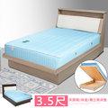 《Homelike》黛絲3.5尺掀床組+獨立筒床墊-單人 床底 床頭箱 (二色任選)