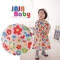 ●雨滴寶寶●米底太陽花 兒童雨衣/兒童風雨衣【D1011】