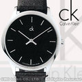 瑞士CK手錶 國隆 Calvin Klein 男錶 K2621104 簡約黑面經典皮革男錶 開發票 保固一年