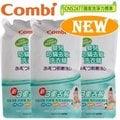 康貝 Combi 新嬰兒防蟎去敏洗衣精促銷組 1000ml*3入