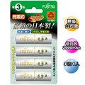 好朋友 2卡裝共8顆日本製Fujitsu HR-3UTA充電電池/低自放電1800回 3號2000mAh(Min. 1900mAh) 送電池盒(eneloop)