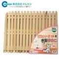 日本MARUKAN》MR-303 兔籠專用原木製踏板(DX籠適用)