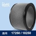 【怡悅CPZ異味吸附劑】適用於Honeywell 17250/18250機型 規格同21200-TWN