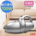 勳風威鯨小鋼砲吸塵器(HF-3212)-簡配