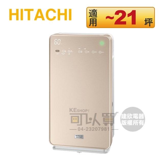 Hitachi 日立 新世代 高效率環保除濕機 ( RD-200DR / RD-200DS ) - 2016新機,取代RD-200FR/RD-200FS ★六期零利率★