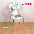 《DFhouse》彩繪曲木多功能活動用椅(1組2入)- 電腦椅 洽談椅 餐桌椅 戶外椅 電鍍椅腳 兩款式可選!