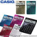 CASIO 計算機 國隆 DW-200TW 桌上型計算機/12位元/可調螢幕 多種顏色 開發票 保固一年