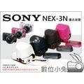 數位小兔 【Sony NEX-3N 專用復古皮套 棕色 】相機包 相容 原廠 相機 底座 16-50mm 16mm 二件式 附 背帶 NEX-3NL NEX3N A5000 A5100