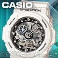 CASIO 時計屋 卡西歐 手錶專賣店 G-SHOCK GA-300-7 男錶 雙顯表 橡膠錶帶 白 LED 碼錶