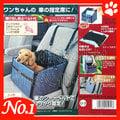 ★日本IRIS PDX-30鐵灰色-兩用車內用安全座椅+揹包-小型犬用,耐重8公斤