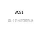 3c91( D-Link DGS-1210-20 ) 16埠Gigabit Smart 交換器 / 4埠 Gigabit SFP 免運 歡迎詢問
