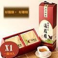 林醫師的滴雞精 滴雞湯1盒 免運 超值熱賣中 最認真最用心的雞精~中秋節 年節送禮首選
