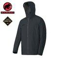 【瑞士 MAMMUT 長毛象】男新款 Juho Jacket Gore-tex 2.5 Layer 極輕量防水透氣外套(僅390g)保暖風雨衣/雪衣.適登山健行 黑/灰 13620