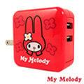 My Melody USB充電器(全新福利品)