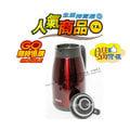 【仙德曼】 真空保溫壺-1.2L-時尚銀