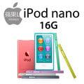 (多多買)Apple iPod nano 16G ( 銀)(全新特價品)