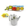 ㊣ZEBRA斑馬牌【不鏽鋼冷水壺/咖啡壺2.0L】高品質特厚SUS304材質,適用電磁爐~