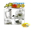 ㊣ZEBRA斑馬牌【不鏽鋼冷水壺/咖啡壺2.5L】高品質特厚SUS304材質,適用電磁爐~