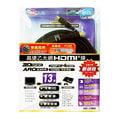 視紀音響 PX 大通 HD-15MX 高速乙太網HDMI線 支援3D 4倍1080P ARC音頻回傳 15米 授權經銷商 現貨