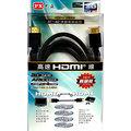 視紀音響 PX 大通 HDMI-3MM 3米 HDMI線 高畫質影音線 藍光 3D PS3 擴大機