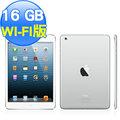 [現貨!! 0利率再送保護貼] iPad Mini 16G Wifi 贈保護貼 APPLE 蘋果 黑色 白色 - 全新公司貨 ipadmini