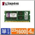 金士頓 Kingston DDRIII 1600 4GB 512*8 204PIN CL11 筆記型記憶體(原廠包裝-福利品)