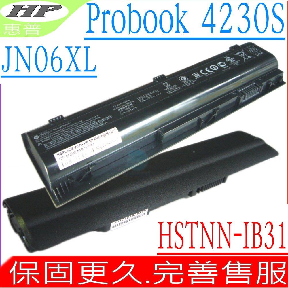 HP電池(原廠)-Compaq電池 4230電池,4230S電池,Jn04,Jn06,Qk650aa,Hstnn-ib2u,Hstnn-i96c,Qk651aa,660151