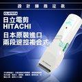 日立HITACHI CL-970TA電剪 推剪 電推剪 理髮器【HAIR美髮網】DD