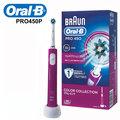 →《鴻盛百貨商場》←【德國百靈Oral-B】歐樂B全新升級3D電動牙刷PRO450P