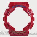 CASIO 時計屋 G-SHOCK 【850元錶框區】GA-100、GA-100B、GD-100HC專用原廠錶框 黑/紅款 開發票