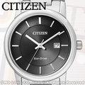 CITIZEN 星辰 手錶專賣店 EW1560-57E Eco-Drive光動能 時尚典雅 女錶 指針錶 日期 黑面