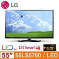 【信浩】 LG LED Smart TV 55LS5700 55吋液晶電視《挑戰最低價 NT$42,910》