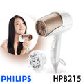 PHILIPS HP8215 飛利浦 溫控負離子水潤護髮吹風機 (香檳金).