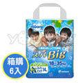 滿意寶寶 moony 日本頂級-超薄 男生紙尿褲 XXXL (14x6包)