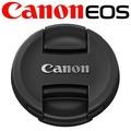 又敗家@佳能Canon原廠鏡頭蓋E-77II鏡頭蓋E-77 II,77mm鏡頭前蓋77mm鏡前蓋鏡蓋77mm鏡頭保護蓋E77鏡皇L鏡24-70mm 17-55mm f2.8