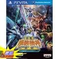 [刷卡價] 代訂 PSV Vita 超級機器人大戰 OG 傳奇 魔裝機神 3 日文 亞版