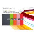 【A Shop】 ECHO noter X iPad mini 筆記本式保護套 共五色