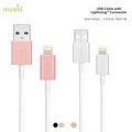 【A Shop】Moshi Lightning - USB傳輸線 共4色 For iPhone SE/6S/6SPlus/5S/iPad Mini4/iPad Pro/iPad Air 2