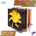 【恩典電腦】超頻3 黃海 Mini靜音版 S83 風扇 INTEL 775 1155 1156 AMD AM2+ AM3 FM1 FM2 CPU風扇含發票含運