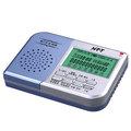 HTT數位答(密)錄機HTT-267(升級版)【全館刷卡分期+免運費】