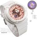 Baby-G CASIO 卡西歐 BGA-131-7B2DR 卡西歐 BGA-131-7B2雙顯錶 玫瑰金面 彩色霓虹炫光 白色橡膠 43mm 女錶