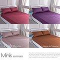 MiNiS 采漾素色風 雙人床包5尺*6.2尺(無枕套) 100%精梳棉 台灣製