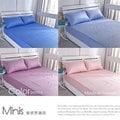MiNiS 采漾素色風 雙人床包5尺*6.2尺(有枕套) 100%精梳棉 台灣製