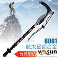 【VOSUN 台灣製】蜂鳥 輕量新型T把6061航鈦鋁合金4節可調式止滑登山健行杖(230g/收納極小)/合金鋼/非Leki.Komperdell .Rhino AW4I021-BL