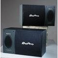 Bepro CS-300卡拉OK專用喇叭10吋低音 可懸吊【免運+贈105芯發燒線5米】