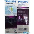 【大王家電館】美國原裝 PHILIPS 飛利浦 HX6063 / HX-6063 DiamondClean 鑽石型標準型聲波電動牙刷刷頭 (HX9332 / HX9382 / HX9362專用)