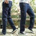 湛藍彈力多口袋造型工作褲/牛仔褲/直筒褲【B&B JEANS】
